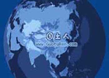 海南省城镇开发边界内控制性详细规划编制技术规定(试行)(征求意见稿)